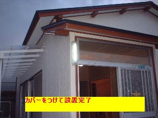 f0031037_18481267.jpg