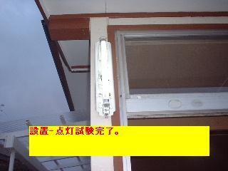 f0031037_1848560.jpg