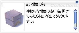 f0031841_2392166.jpg
