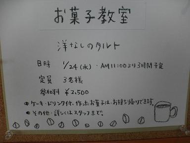 d0048543_12464450.jpg