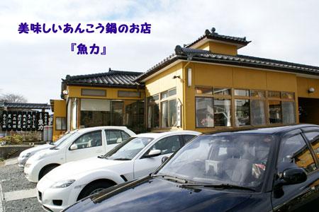 f0018144_1955101.jpg