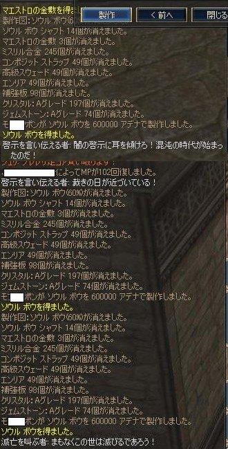 d0080448_1218465.jpg