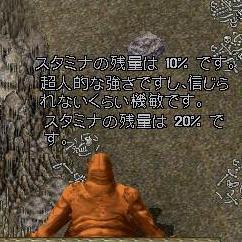 f0112549_15545862.jpg