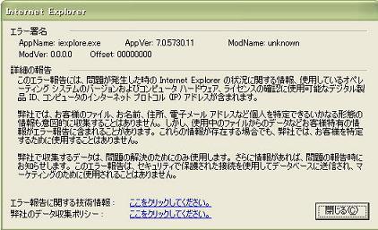 b0081353_14143310.jpg