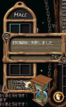 b0064554_3181372.jpg