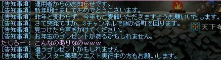 f0047359_16293842.jpg