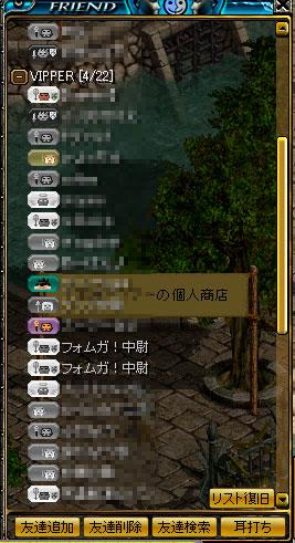 f0115259_0311019.jpg