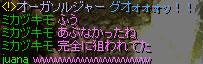 f0115259_053876.jpg
