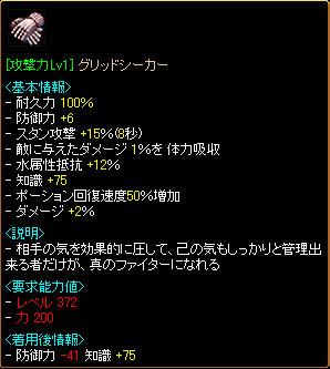 f0115259_0574435.jpg