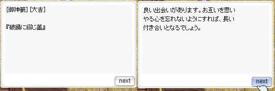 f0122960_92323.jpg