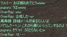 a0030061_1559471.jpg