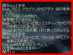 d0016563_2314932.jpg