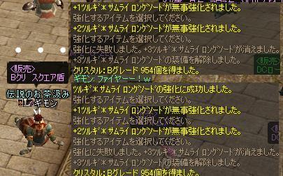 b0078274_6114226.jpg
