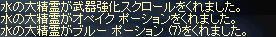 b0072781_8483369.jpg