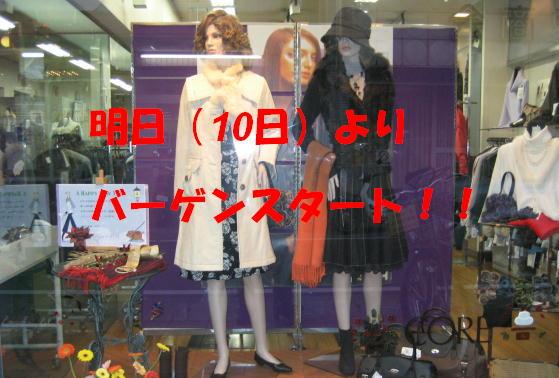 d0051087_1958664.jpg