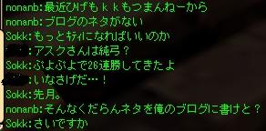 b0004699_9392939.jpg
