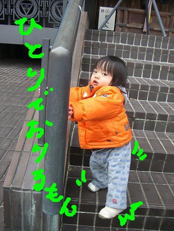 b0075205_15382976.jpg
