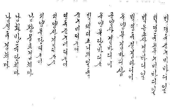 明成皇后~衣装に関する記録_b0079910_2252194.jpg