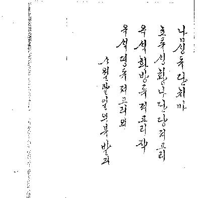 明成皇后~衣装に関する記録_b0079910_2253018.jpg