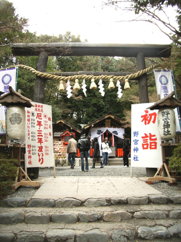 京都・大阪旅 2日目 その3 野宮神社_d0091021_2225383.jpg
