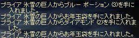 b0064226_21164899.jpg
