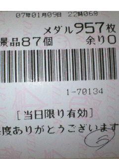 f0065228_131196.jpg