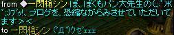 d0096731_403991.jpg