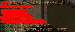 d0096731_444014.jpg