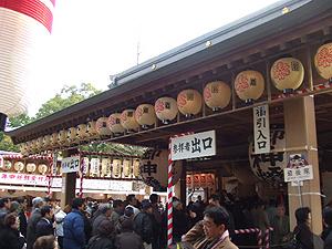 十日恵比寿神社_f0035333_23292418.jpg