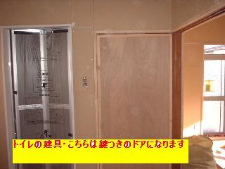 f0031037_19114560.jpg