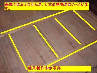 f0031037_19115381.jpg