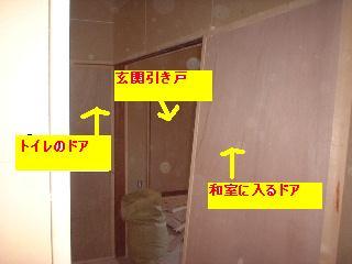 f0031037_1912153.jpg