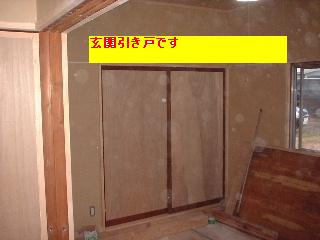 f0031037_19121693.jpg