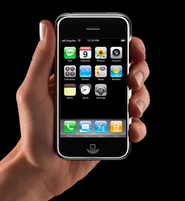 iPhone登場_a0006744_7231954.jpg