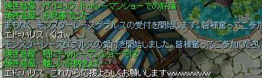 f0122559_343188.jpg