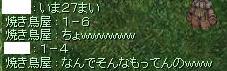 f0122559_415021.jpg