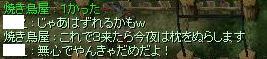 f0122559_4184981.jpg