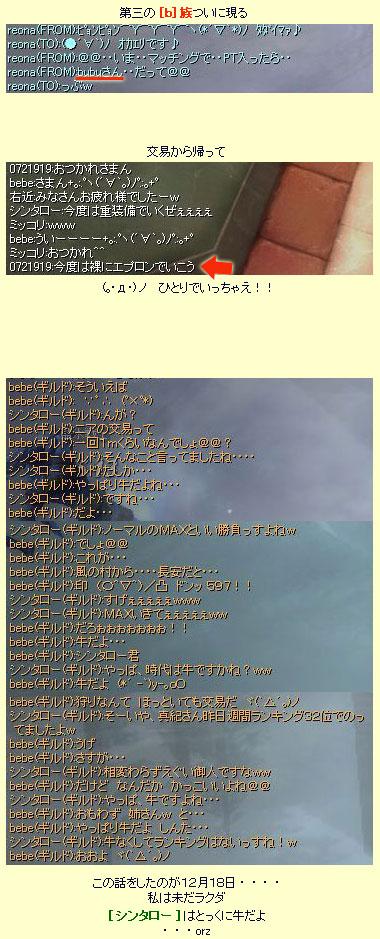 c0085060_0273550.jpg