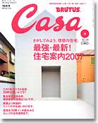 カジュアルな建築_e0051760_202189.jpg