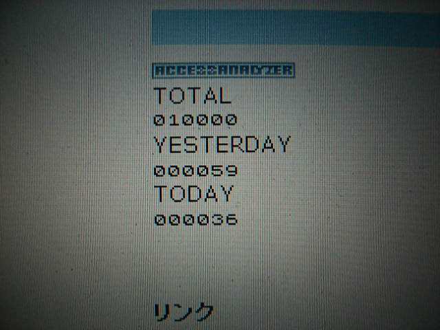 b0099972_824849.jpg
