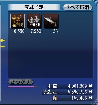 b0083273_044711.jpg