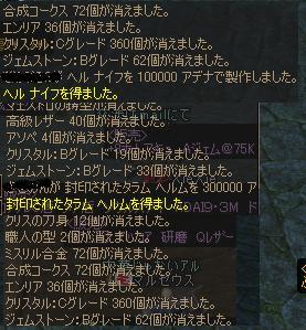 b0078274_20394492.jpg