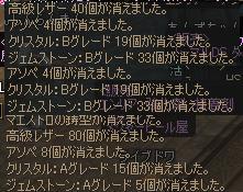 b0078274_20403332.jpg