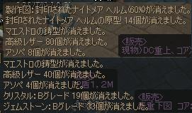 b0078274_20413016.jpg