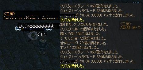 b0078274_2041872.jpg