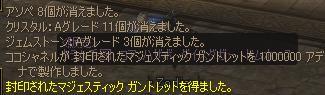 b0078274_20431110.jpg