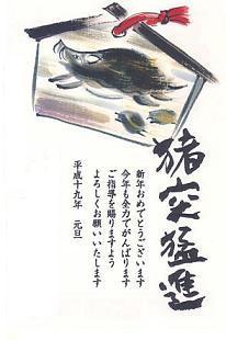 f0111074_15254165.jpg