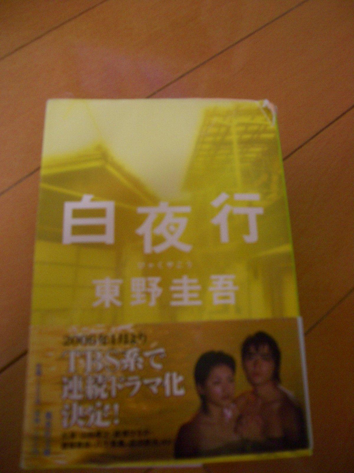 f0127179_21294058.jpg