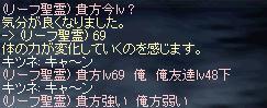 b0072781_7435625.jpg