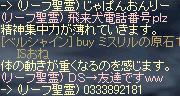 b0072781_74419100.jpg